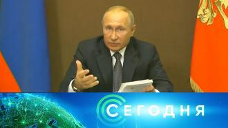 28 сентября 2020 года. 19:00.28 сентября 2020 года. 19:00.НТВ.Ru: новости, видео, программы телеканала НТВ