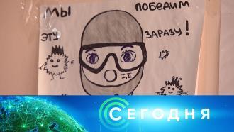 29сентября 2020года. 10:00.29сентября 2020года. 10:00.НТВ.Ru: новости, видео, программы телеканала НТВ