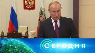 29 сентября 2020 года. 16:00.29 сентября 2020 года. 16:00.НТВ.Ru: новости, видео, программы телеканала НТВ