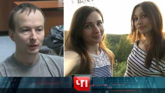 29 сентября 2020 года.29 сентября 2020 года.НТВ.Ru: новости, видео, программы телеканала НТВ