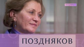 Анна Попова.Анна Попова.НТВ.Ru: новости, видео, программы телеканала НТВ
