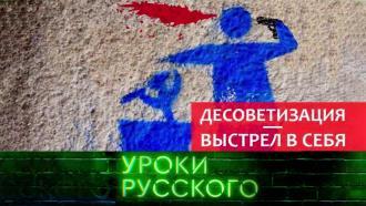 Выпуск от 30 сентября 2020 года.Урок №113. Осень 39-го: герои иантигерои.НТВ.Ru: новости, видео, программы телеканала НТВ