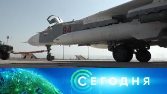 30 сентября 2020 года. 10:00.30 сентября 2020 года. 10:00.НТВ.Ru: новости, видео, программы телеканала НТВ