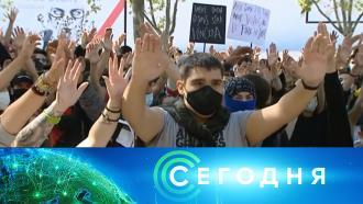 30 сентября 2020года. 08:00.30 сентября 2020года. 08:00.НТВ.Ru: новости, видео, программы телеканала НТВ