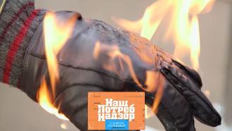 Можетли загореться увлажняющий крем для рук икакой сок вреден для сердца? «НашПотребНадзор»— ввоскресенье в13:00на НТВ