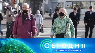 1октября 2020года. 16:15.1октября 2020года. 16:15.НТВ.Ru: новости, видео, программы телеканала НТВ