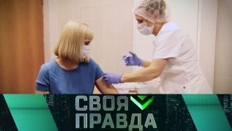 Атака коронавируса, карабахский конфликт игибридные войны США— впятницу в<nobr>ток-шоу</nobr> «Своя правда»