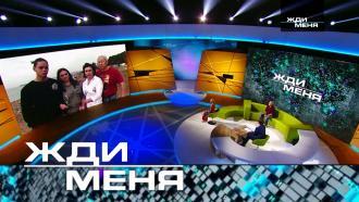 Выпуск от 2 октября 2020 года.Выпуск от 2 октября 2020 года.НТВ.Ru: новости, видео, программы телеканала НТВ