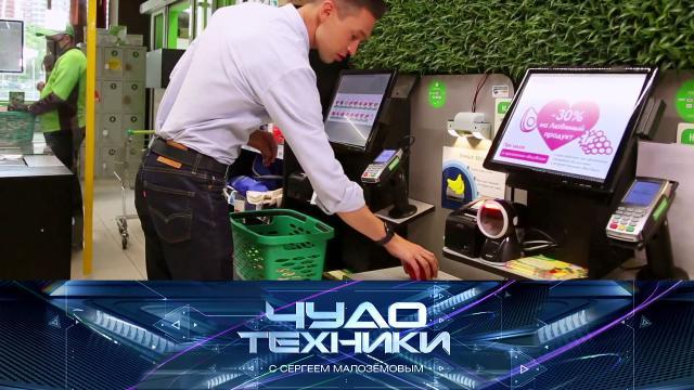 «Чудо техники» сСергеем Малозёмовым.гаджеты, инновации, наука и открытия, технологии.НТВ.Ru: новости, видео, программы телеканала НТВ