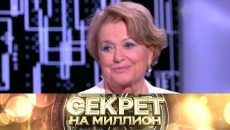 Валентина Талызина.Валентина Талызина.НТВ.Ru: новости, видео, программы телеканала НТВ