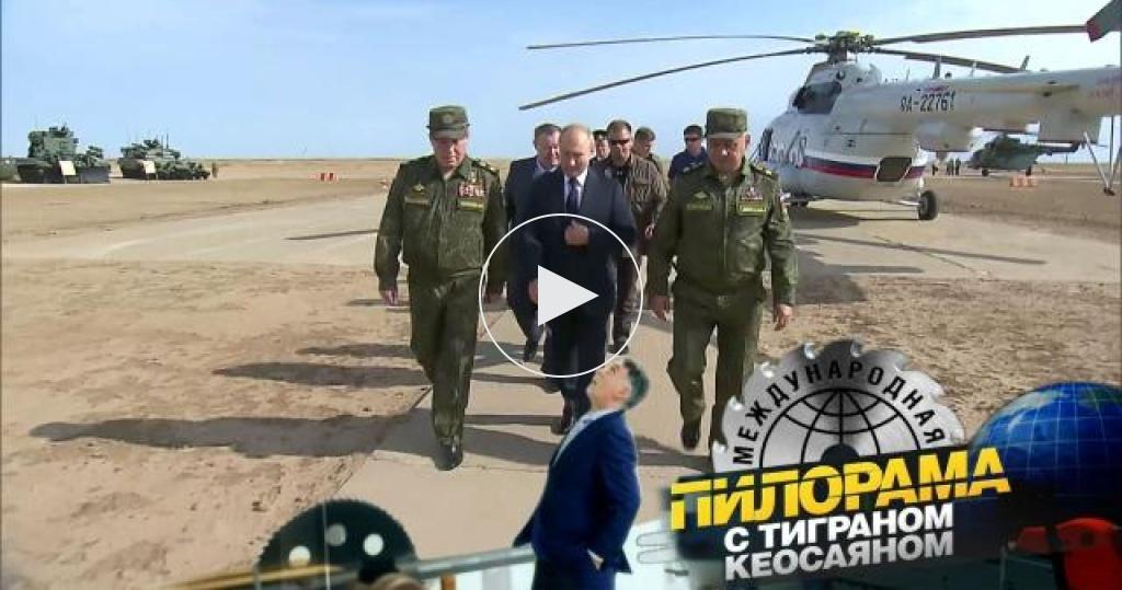 Как Владимир Путин наблюдал за вспышками взрывов игасил вспышки заболеваний?
