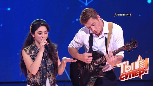 Latina под гитару: зажигательный дуэт Софико иАлексея Воробьёва