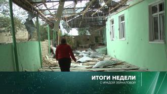 4 октября 2020 года.4 октября 2020 года.НТВ.Ru: новости, видео, программы телеканала НТВ