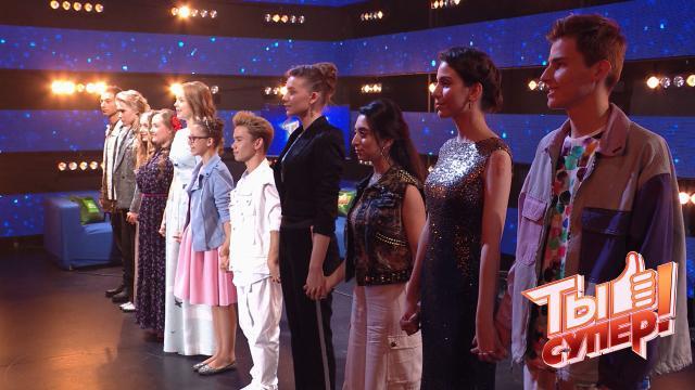 Новая пятерка полуфиналистов: выбор судей иведущего «Ты супер!».НТВ.Ru: новости, видео, программы телеканала НТВ