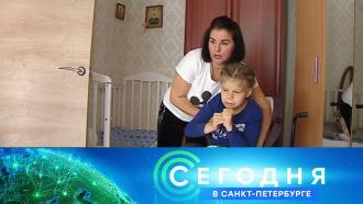 6 октября 2020 года. 19:20.6 октября 2020 года. 19:20.НТВ.Ru: новости, видео, программы телеканала НТВ