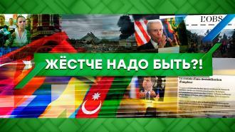 Выпуск от 9 октября 2020 года.Жестче надо быть?!НТВ.Ru: новости, видео, программы телеканала НТВ