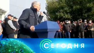 10 октября 2020 года. 10:00.10 октября 2020 года. 10:00.НТВ.Ru: новости, видео, программы телеканала НТВ
