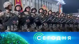 10 октября 2020 года. 16:00.10 октября 2020 года. 16:00.НТВ.Ru: новости, видео, программы телеканала НТВ