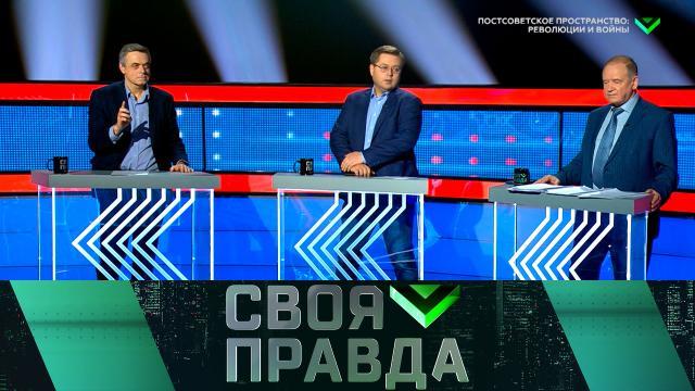 «Своя правда» с Романом Бабаяном.НТВ.Ru: новости, видео, программы телеканала НТВ