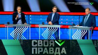 Выпуск от 9 октября 2020 года.COVID без маски, а также— революции ивойны на постсоветском пространстве.НТВ.Ru: новости, видео, программы телеканала НТВ