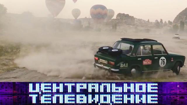 Выпуск от 10 октября 2020 года.Выпуск от 10 октября 2020 года.НТВ.Ru: новости, видео, программы телеканала НТВ