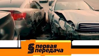 Выпуск от 11 октября 2020 года.Пьяные дебоширы за рулем, угон автомобиля с охраняемой парковки и лайфхаки с булавкой.НТВ.Ru: новости, видео, программы телеканала НТВ