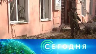 11 октября 2020 года. 10:00.11 октября 2020 года. 10:00.НТВ.Ru: новости, видео, программы телеканала НТВ