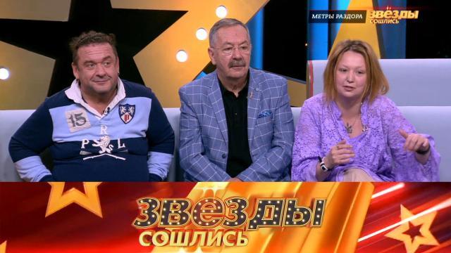 Выпуск от 11 октября 2020 года.Метры раздора.НТВ.Ru: новости, видео, программы телеканала НТВ