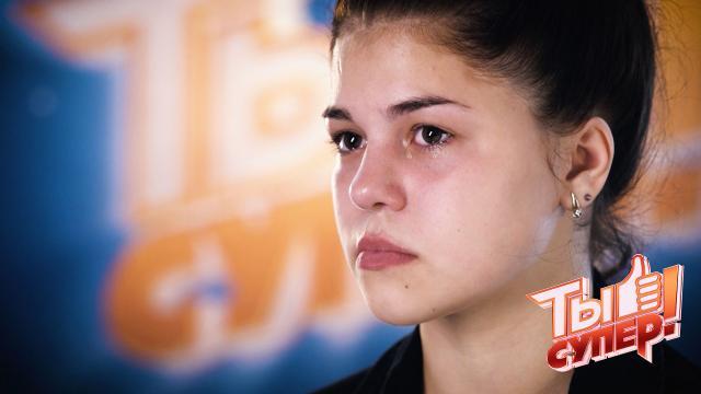 Один удар— иДиана осталась без любимой семьи, но она верит, что мама всегда рядом сней.НТВ.Ru: новости, видео, программы телеканала НТВ