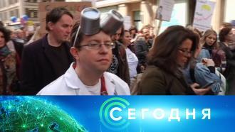 12 октября 2020 года. 10:00.12 октября 2020 года. 10:00.НТВ.Ru: новости, видео, программы телеканала НТВ