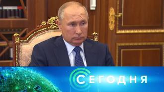 12 октября 2020 года. 16:00.12 октября 2020 года. 16:00.НТВ.Ru: новости, видео, программы телеканала НТВ