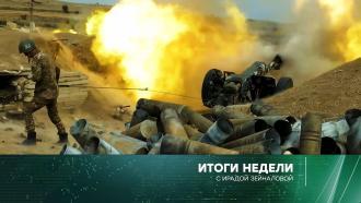 11 октября 2020 года.11 октября 2020 года.НТВ.Ru: новости, видео, программы телеканала НТВ