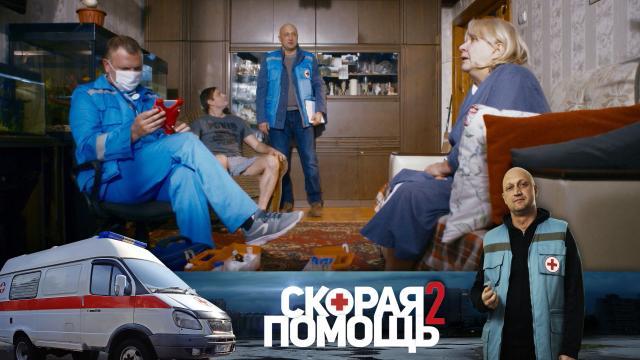Гоша Куценко всериале «Скорая помощь»— с19октября в21:20.НТВ.Ru: новости, видео, программы телеканала НТВ