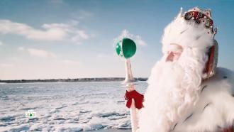 Большое Путешествие Деда Мороза сНТВ— лучшая телепрограмма для детей! Итоги <nobr>«ТЭФИ-KIDS</nobr> 2020»