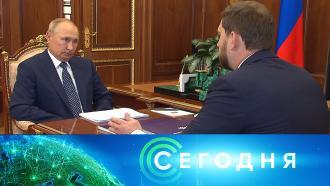 13 октября 2020 года. 19:00.13 октября 2020 года. 19:00.НТВ.Ru: новости, видео, программы телеканала НТВ