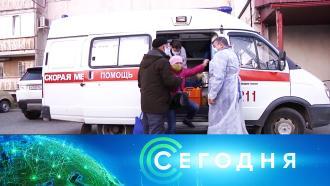 12 октября 2020 года. 23:40.12 октября 2020 года. 23:40.НТВ.Ru: новости, видео, программы телеканала НТВ