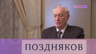 Зураб Кекелидзе.Зураб Кекелидзе.НТВ.Ru: новости, видео, программы телеканала НТВ