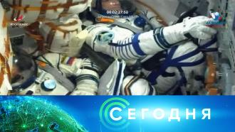 14 октября 2020 года. 13:00.14 октября 2020 года. 13:00.НТВ.Ru: новости, видео, программы телеканала НТВ