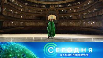 14 октября 2020 года. 19:20.14 октября 2020 года. 19:20.НТВ.Ru: новости, видео, программы телеканала НТВ