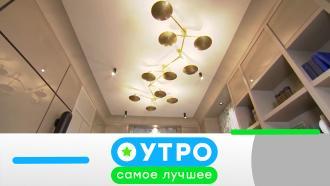 14 октября 2020 года.14 октября 2020 года.НТВ.Ru: новости, видео, программы телеканала НТВ
