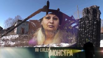 Выпуск от 17октября 2020года.«Тропиканка».НТВ.Ru: новости, видео, программы телеканала НТВ