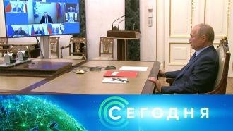 16октября 2020года. 16:00.16октября 2020года. 16:00.НТВ.Ru: новости, видео, программы телеканала НТВ