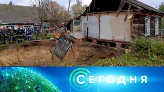 16 октября 2020 года. 19:00.16 октября 2020 года. 19:00.НТВ.Ru: новости, видео, программы телеканала НТВ