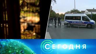 17 октября 2020 года. 16:00.17 октября 2020 года. 16:00.НТВ.Ru: новости, видео, программы телеканала НТВ
