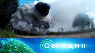17октября 2020года. 08:00.17октября 2020года. 08:00.НТВ.Ru: новости, видео, программы телеканала НТВ