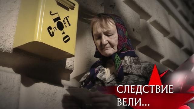 Выпуск от 18октября 2020года.«Спортлото— 84».НТВ.Ru: новости, видео, программы телеканала НТВ