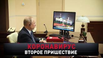«Коронавирус. Второе пришествие».«Коронавирус. Второе пришествие».НТВ.Ru: новости, видео, программы телеканала НТВ