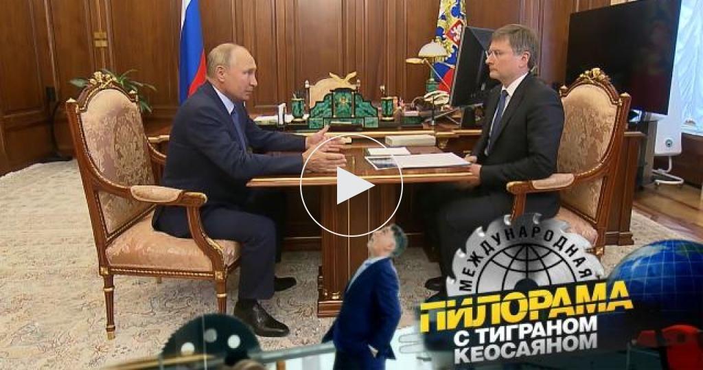 Как президент восстановил <nobr>русско-украинский</nobr> торговый паритет иукрепил новой вакциной российский иммунитет