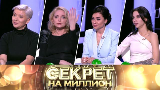 Тайны бывших жен.Тайны бывших жен.НТВ.Ru: новости, видео, программы телеканала НТВ