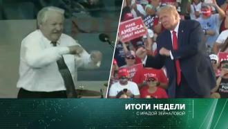 18 октября 2020 года.18 октября 2020 года.НТВ.Ru: новости, видео, программы телеканала НТВ